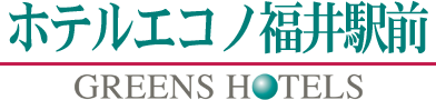 福井駅前徒歩1分。ホテルエコノ福井駅前